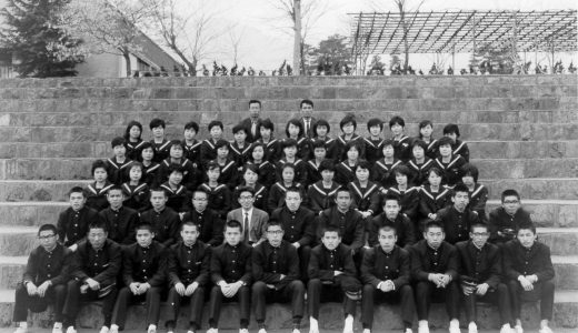 鶴見丘高校3年4組集合写真