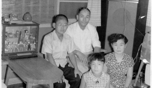 亀川で家族写真