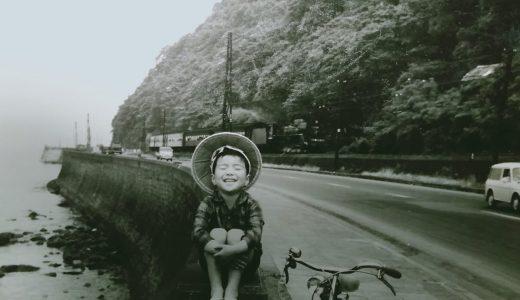 少年と別大国道