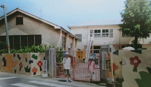 旧南幼稚園玄関