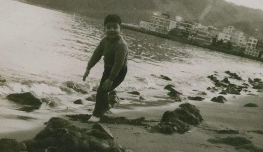 スパビーチ